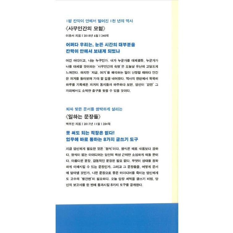 良い お 年 を 韓国 語