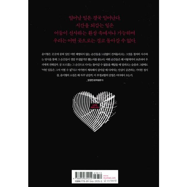 ラブ シナリオ 韓国 語