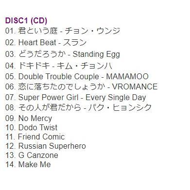 韓国音楽CD ドラマ『力の強い女 ト・ボンスン O.S.T』サウンドトラック パク・ボヨン、パク・ヒョンシク、ジス主演 niyantarose 02