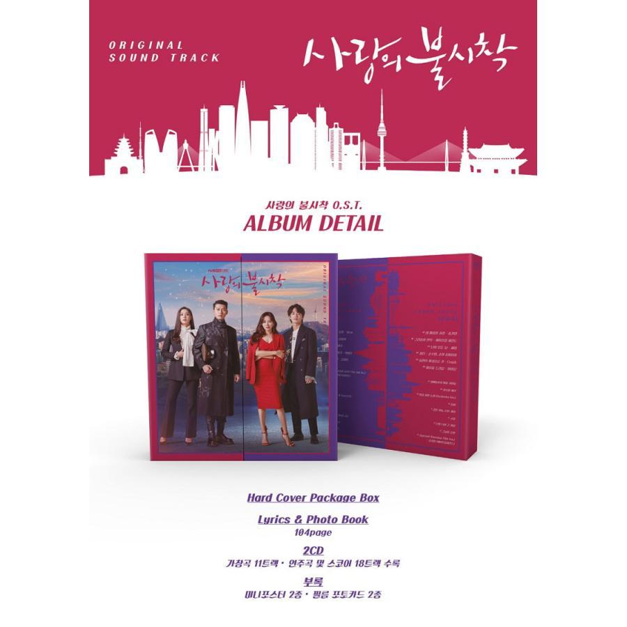韓国音楽CD『愛の不時着 O.S.T』ヒョンビン、ソン・イェジン主演 ドラマ (2CD+フォトブック104P+ミニポスター2種+フォトカード2種) niyantarose 02