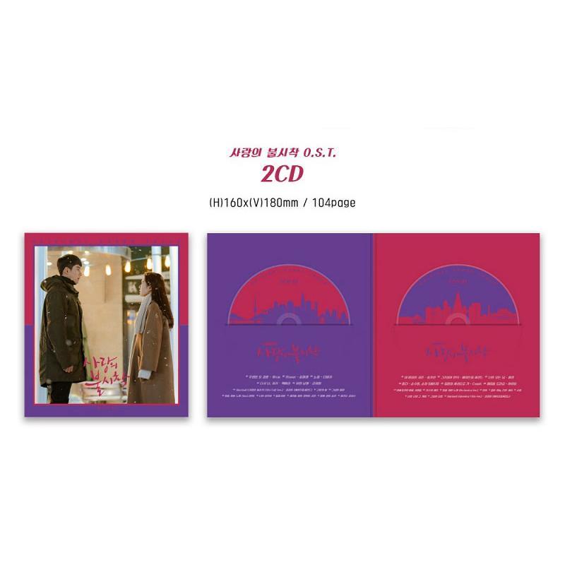 韓国音楽CD『愛の不時着 O.S.T』ヒョンビン、ソン・イェジン主演 ドラマ (2CD+フォトブック104P+ミニポスター2種+フォトカード2種) niyantarose 04