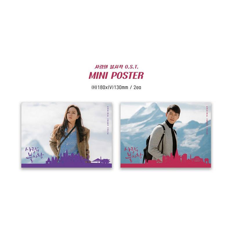 韓国音楽CD『愛の不時着 O.S.T』ヒョンビン、ソン・イェジン主演 ドラマ (2CD+フォトブック104P+ミニポスター2種+フォトカード2種) niyantarose 05