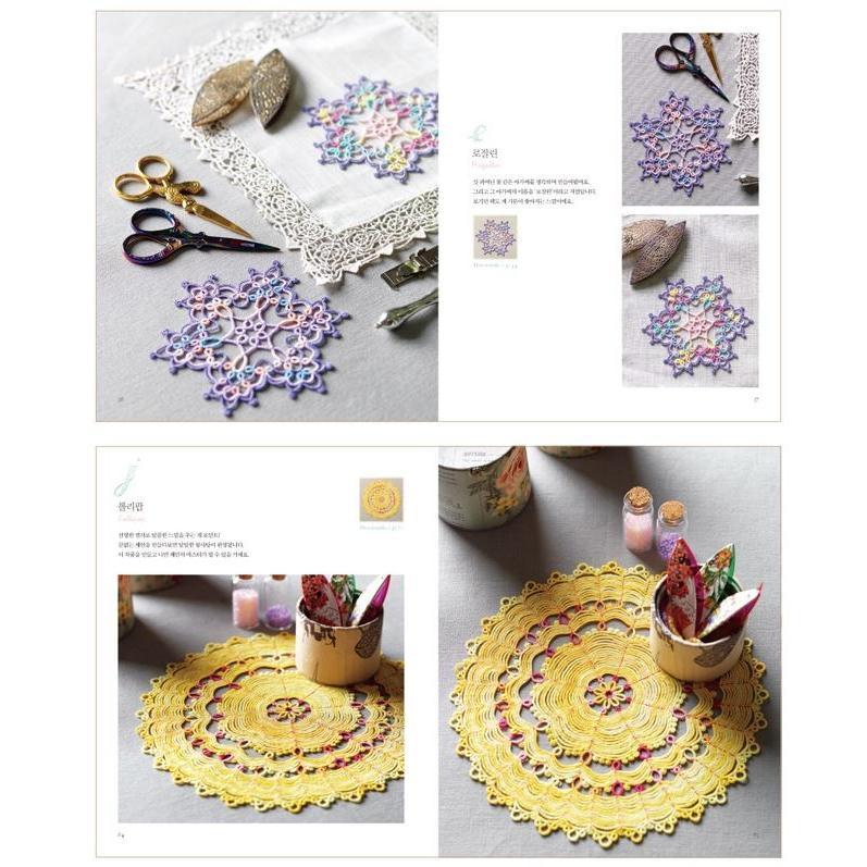 韓国語の編み物の本 『タティングレースを編む午後』 著:ハ・ミギョン (ハングル書籍) niyantarose 03