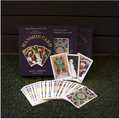 韓国のタロットカード 萬神(マンシン)タロットカード シーズン1 Korea Traditional Tarot Cards