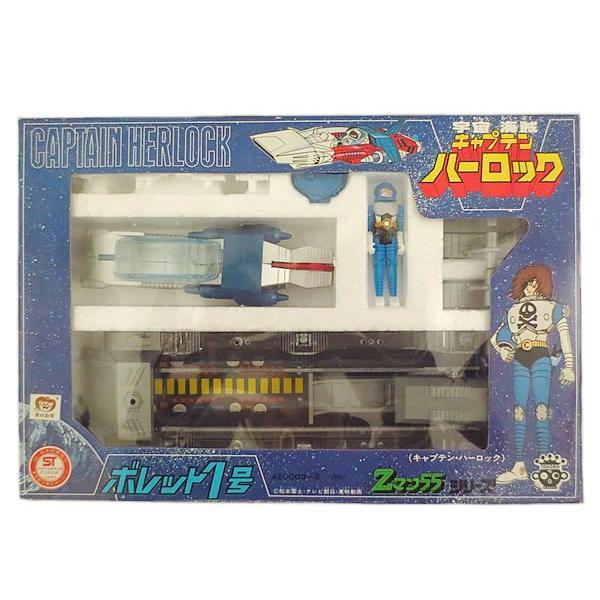 新品同様 宇宙海賊キャプテンハーロック Zマン55シリーズ ボレット1号 完品