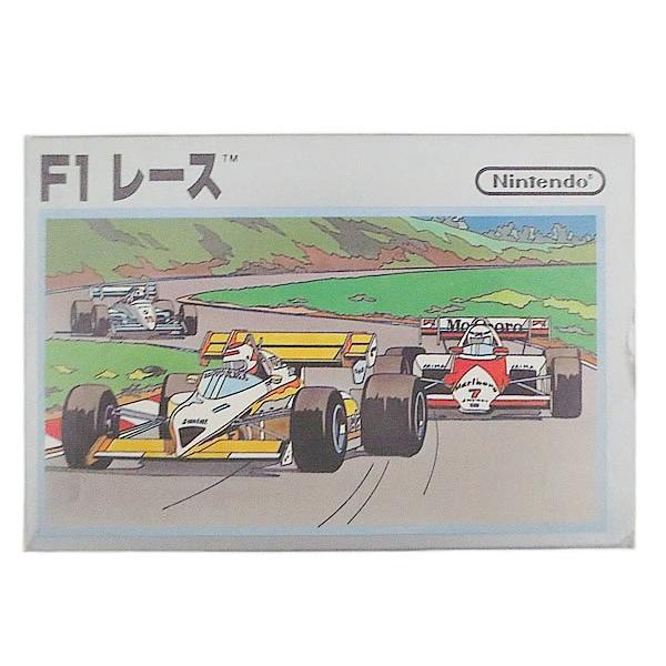 新品 ファミコン FC 任天堂 F1レース 完品