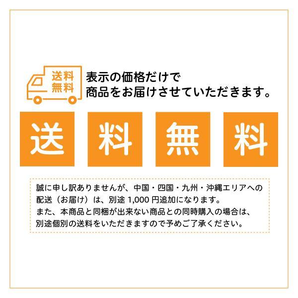 お米 5kg 送料無料 玄米 5kg 北海道産 ふっくりんこ 令和2年産 籾まま貯蔵米 nk2farm 04