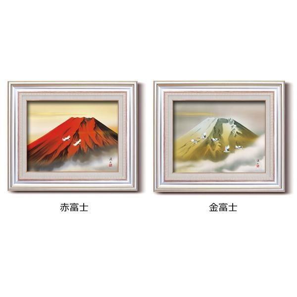 送料無料 伊藤渓山 日本画額 F6AS