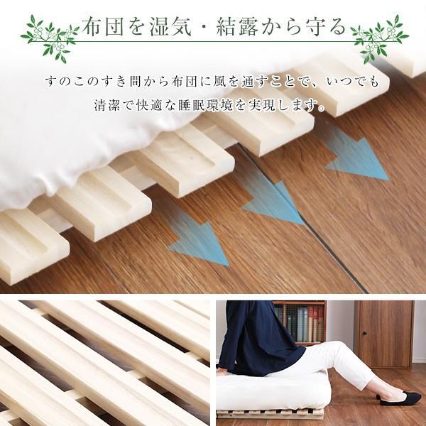 すのこベッド 2つ折り式 桐仕様(シングル) Coh-ソーン- /到着日時指定不可|nkj-f|04
