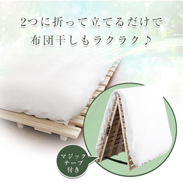 すのこベッド 2つ折り式 桐仕様(シングル) Coh-ソーン- /到着日時指定不可|nkj-f|05