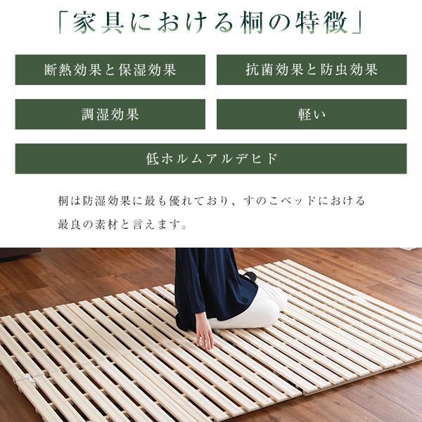 すのこベッド 2つ折り式 桐仕様(シングル) Coh-ソーン- /到着日時指定不可|nkj-f|06