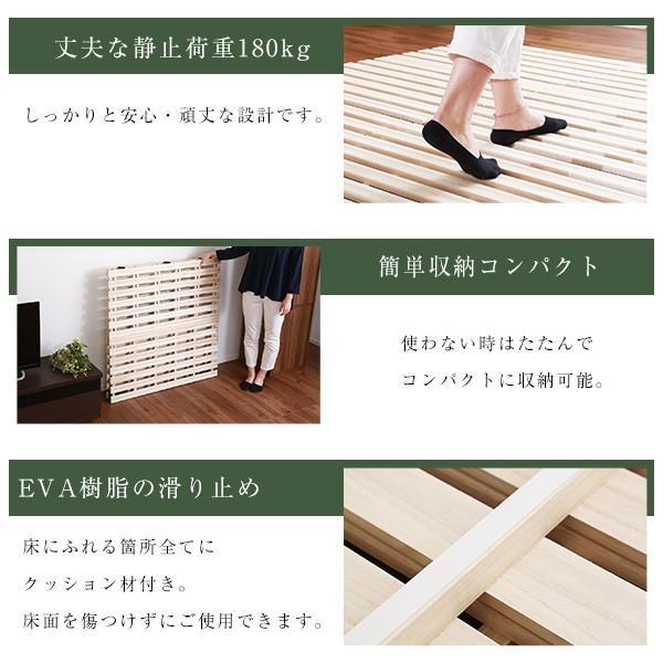 すのこベッド 2つ折り式 桐仕様(シングル) Coh-ソーン- /到着日時指定不可|nkj-f|07