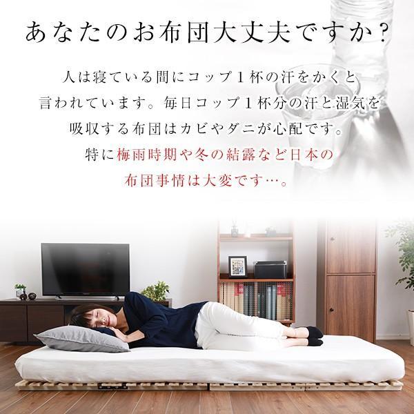 すのこベッド 2つ折り式 桐仕様(シングル) Coh-ソーン- /到着日時指定不可|nkj-f|08
