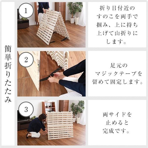すのこベッド 2つ折り式 桐仕様(シングル) Coh-ソーン- /到着日時指定不可|nkj-f|10