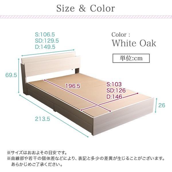 棚・コンセント付きチェストベッド Sサイズ  Pukia -プキア- /フレームのみ販売/到着日時指定不可|nkj-f|02