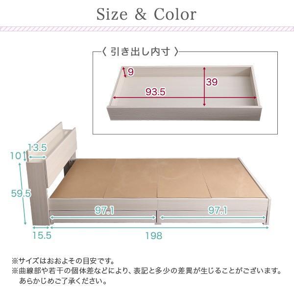 棚・コンセント付きチェストベッド Sサイズ  Pukia -プキア- /フレームのみ販売/到着日時指定不可|nkj-f|03
