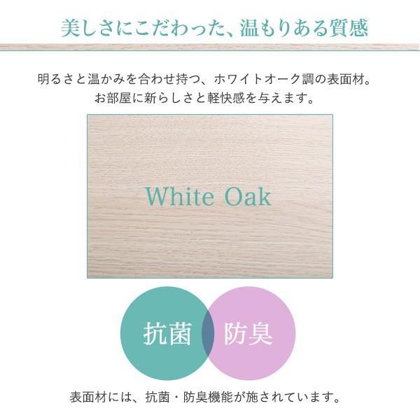 棚・コンセント付きチェストベッド Sサイズ  Pukia -プキア- /フレームのみ販売/到着日時指定不可|nkj-f|04