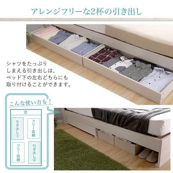 棚・コンセント付きチェストベッド Sサイズ  Pukia -プキア- /フレームのみ販売/到着日時指定不可|nkj-f|06