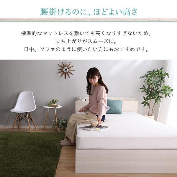 棚・コンセント付きチェストベッド Sサイズ  Pukia -プキア- /フレームのみ販売/到着日時指定不可|nkj-f|07