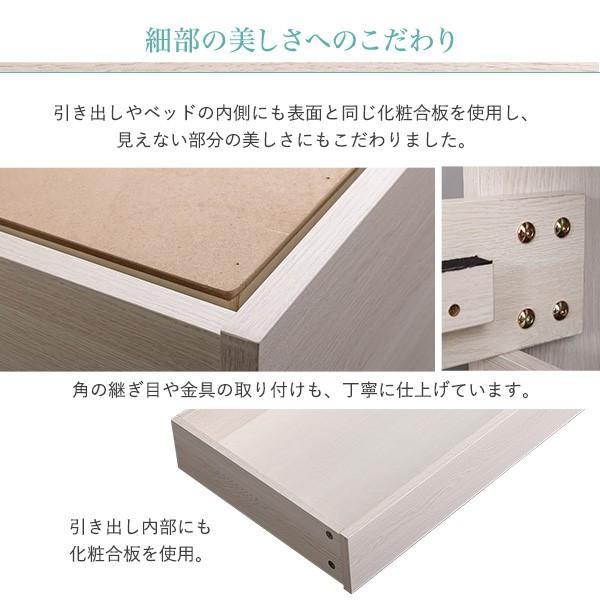 棚・コンセント付きチェストベッド Sサイズ  Pukia -プキア- /フレームのみ販売/到着日時指定不可|nkj-f|08