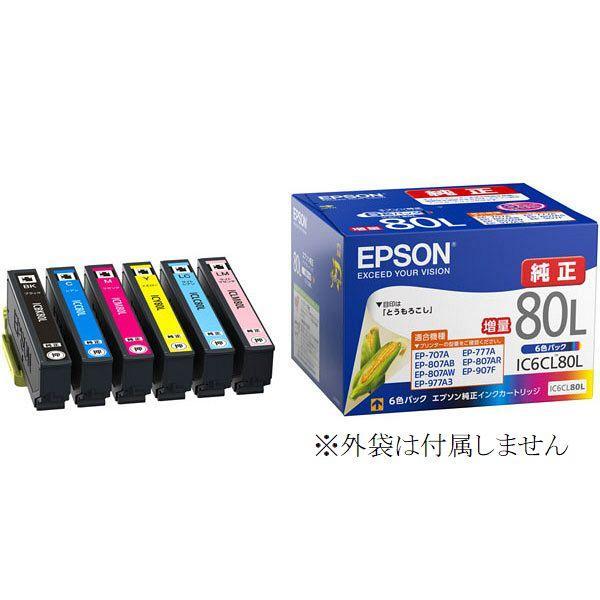 IC6CL80L EPSON純正品 増量 6色パック 送料無料 箱なしアウトレット IC80L エプソン ic6cl80l|nkkikaku