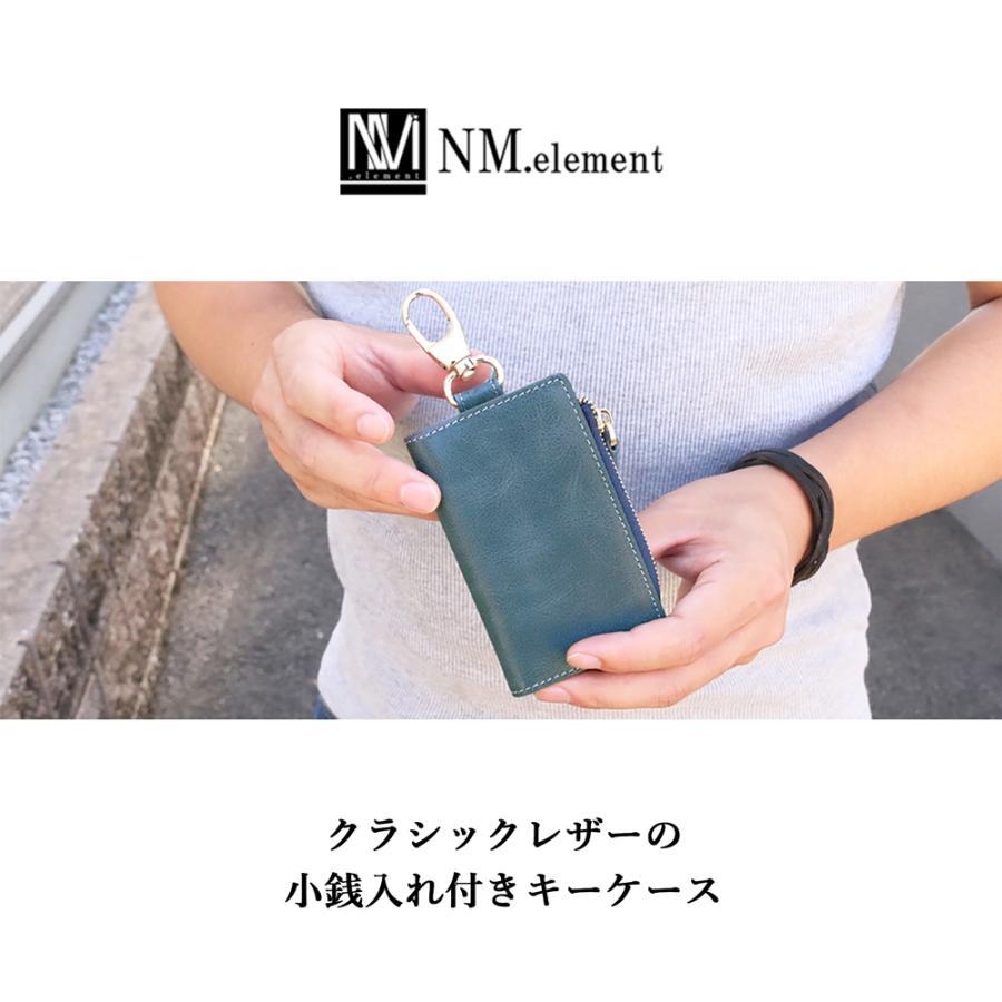 キーケース レディース アンティークな小銭入れ付きキーケース 名入無料 本革 送料無料 革婚式 記念日 プレゼント 就職祝い 入学祝い 誕生日 ギフト|nm-element|02