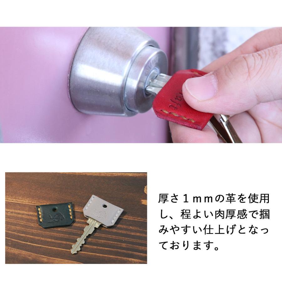 キーカバー 本革 naoCraft 本革手縫いキーカバー 本革 ブランド オーダーメイド 名入れ無料 キーキャップ 日本製 ギフト プチギフト nm-element 04