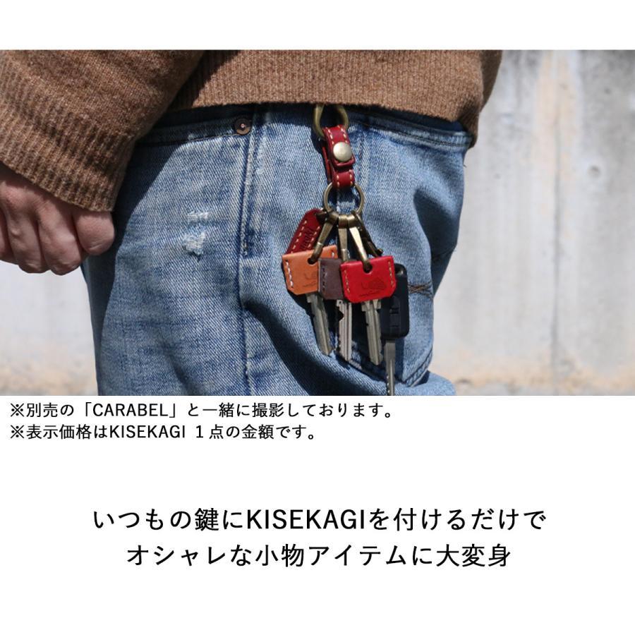 キーカバー 本革 naoCraft 本革手縫いキーカバー 本革 ブランド オーダーメイド 名入れ無料 キーキャップ 日本製 ギフト プチギフト nm-element 05
