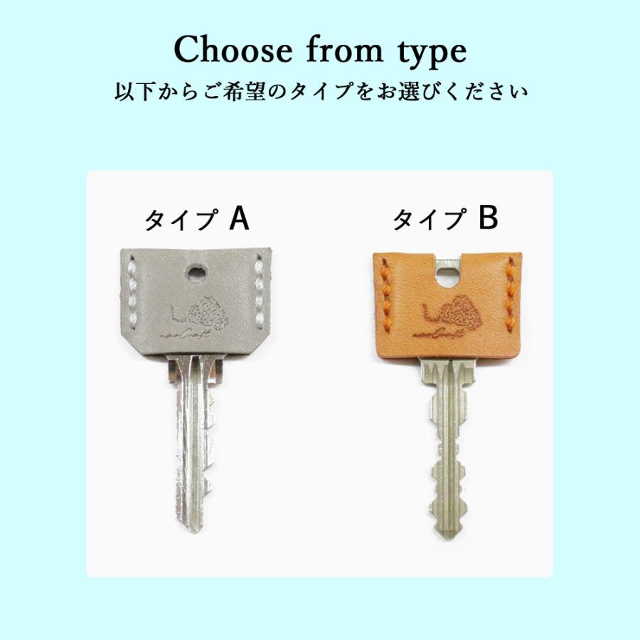 キーカバー 本革 naoCraft 本革手縫いキーカバー 本革 ブランド オーダーメイド 名入れ無料 キーキャップ 日本製 ギフト プチギフト nm-element 07