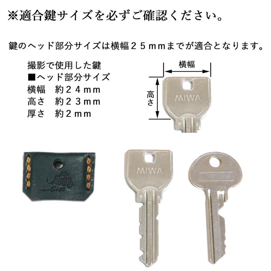 キーカバー 本革 naoCraft 本革手縫いキーカバー 本革 ブランド オーダーメイド 名入れ無料 キーキャップ 日本製 ギフト プチギフト nm-element 08