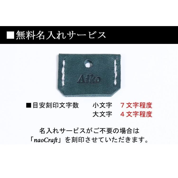 キーホルダー 本革 naoCraft アンティーク調キーホルダー&キーカバーセット オーダーメイド 名入れ無料  送料無料 日本製 ギフト 就職祝い 入学祝い 誕生日|nm-element|14