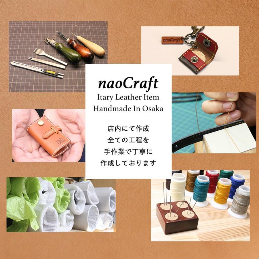 キーケース naoCraft まるで小さい本のようなキーケース 本革 イタリアンレザー オーダーメイド 名入れ無料 送料無料 日本製 革婚式 母の日 誕生日|nm-element|02
