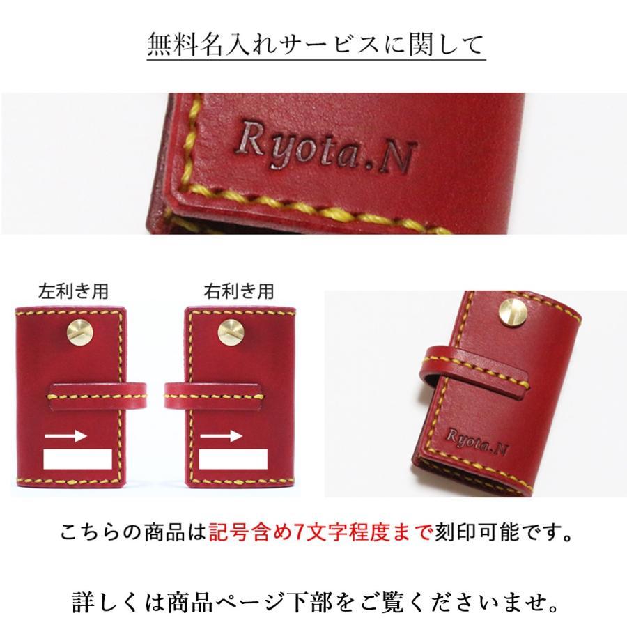 キーケース naoCraft まるで小さい本のようなキーケース 本革 イタリアンレザー オーダーメイド 名入れ無料 送料無料 日本製 革婚式 母の日 誕生日|nm-element|12