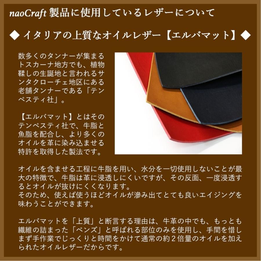 キーケース naoCraft まるで小さい本のようなキーケース 本革 イタリアンレザー オーダーメイド 名入れ無料 送料無料 日本製 革婚式 母の日 誕生日|nm-element|07