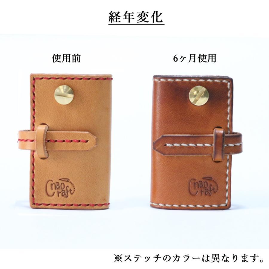 キーケース naoCraft まるで小さい本のようなキーケース 本革 イタリアンレザー オーダーメイド 名入れ無料 送料無料 日本製 革婚式 母の日 誕生日|nm-element|08