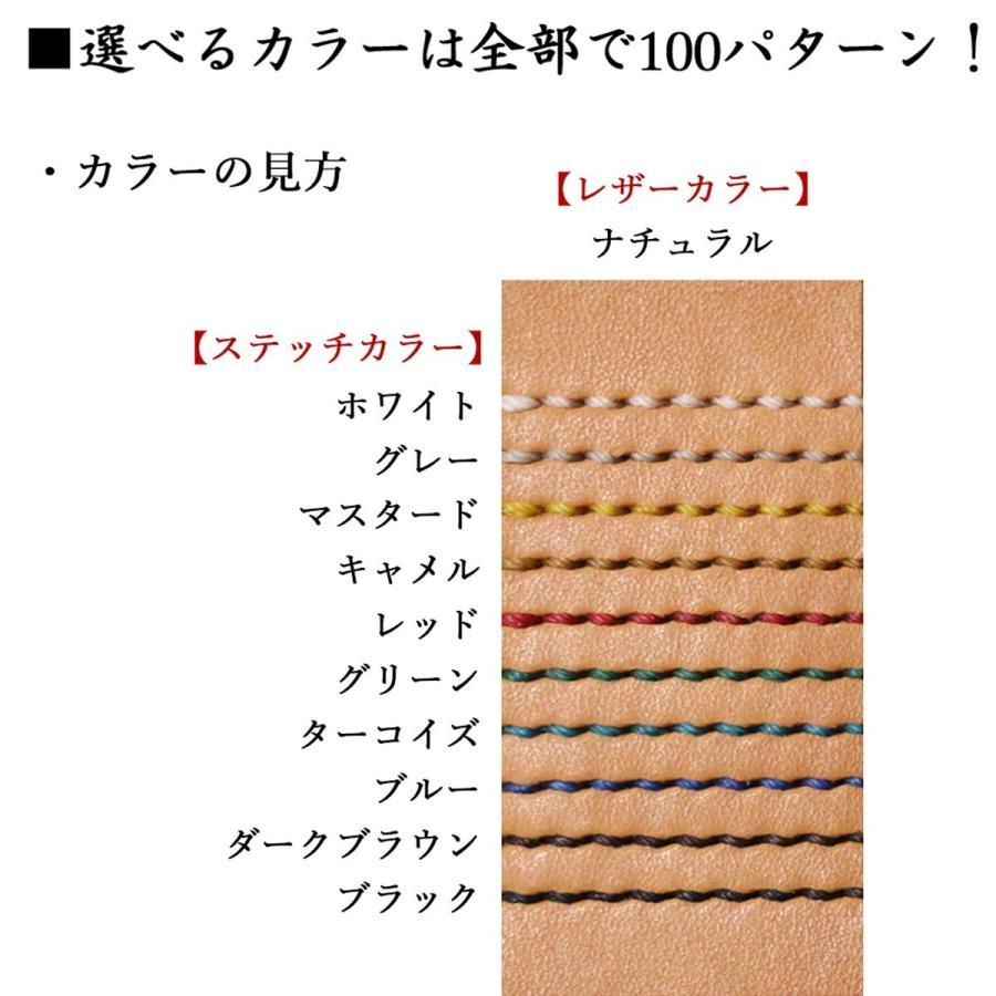 キーケース naoCraft まるで小さい本のようなキーケース 本革 イタリアンレザー オーダーメイド 名入れ無料 送料無料 日本製 革婚式 母の日 誕生日|nm-element|10