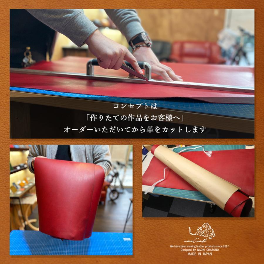 キーホルダー 本革 naoCraft 手縫いワンコインキーホルダー 本革 ブランド オーダーメイド 名入れ無料 ハンドメイド 日本製 ギフト 就職祝い 入学祝い|nm-element|02