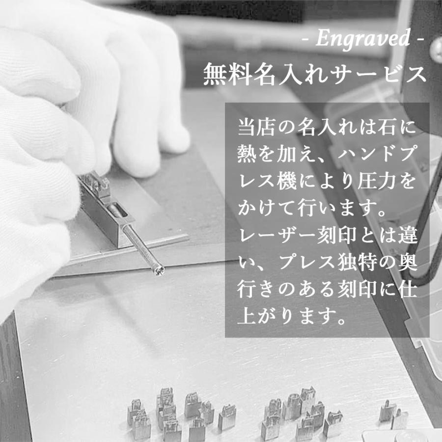 キーホルダー 本革 naoCraft 手縫いワンコインキーホルダー 本革 ブランド オーダーメイド 名入れ無料 ハンドメイド 日本製 ギフト 就職祝い 入学祝い|nm-element|10