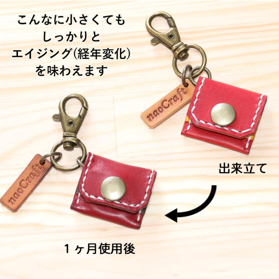 キーホルダー 本革 naoCraft 手縫いワンコインキーホルダー 本革 ブランド オーダーメイド 名入れ無料 ハンドメイド 日本製 ギフト 就職祝い 入学祝い|nm-element|07