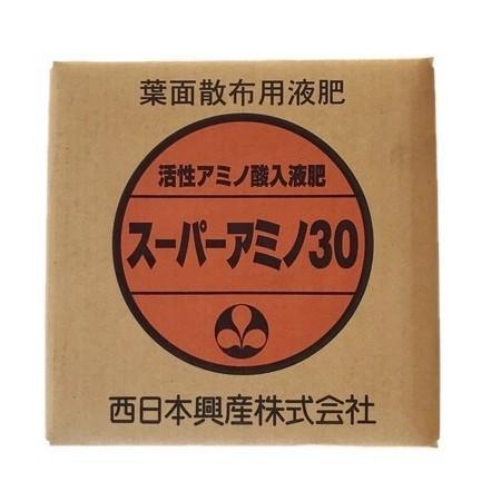 液肥 スーパーアミノ30 10kg