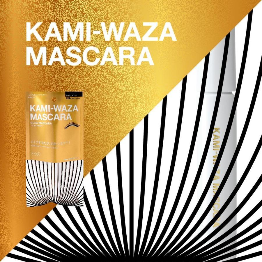 【KAMIWAZA カミワザ】KAMI-WAZA MASCARA(美容液配合 マスカラ)★メイクしながら自まつ毛ケア!|noabeauty|02