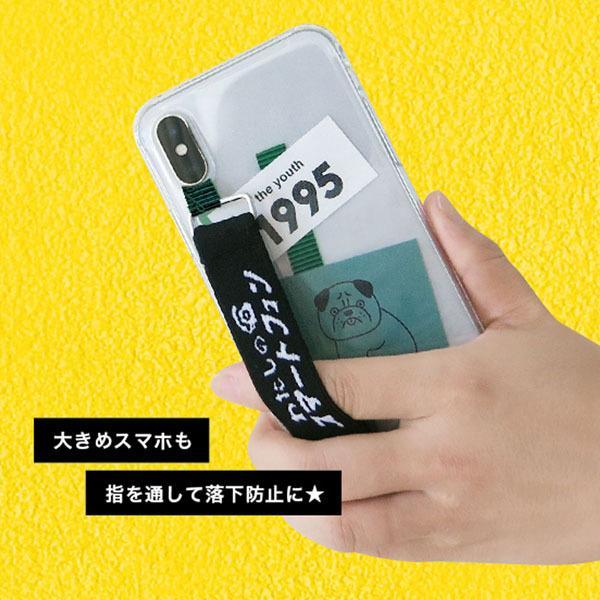 (ネコポス発送可)デコレ SN-79511-13 スマホバンドストラップ デコレ DECOLE ゴム バンド スマートフォン 携帯 アクセサリー|noahs-ark|06