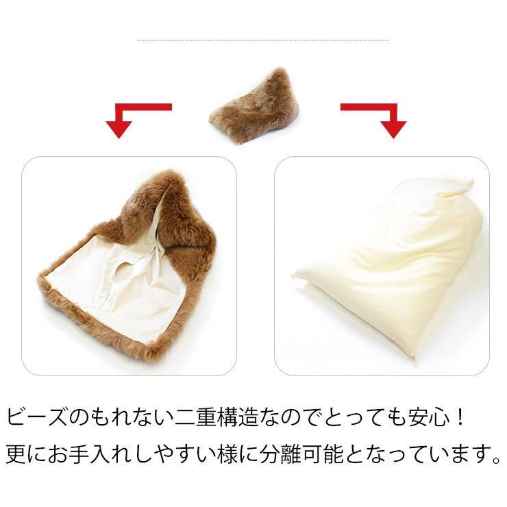 ムートン ビーズクッション ムートンクッション La joie OTTO (オットー) カラー6色 日本製 シープスキン ソファ 洗える ビーズソファ|noble-collection|05