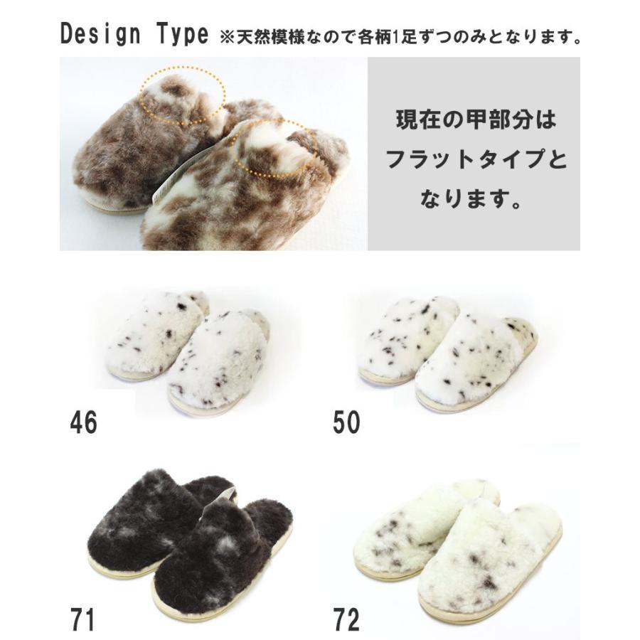 ムートンスリッパ マーブル オーストラリア産シープスキン 24〜26cm リアルムートン メンズ レディース noble-collection 02