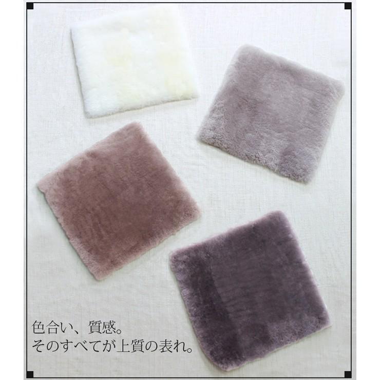 蒸れにくい ムートンクッション「淡色」 座布団 短毛26mmタイプ 40×40 日本製 年中快適でダイニング・オフィスチェアに最適|noble-collection|02