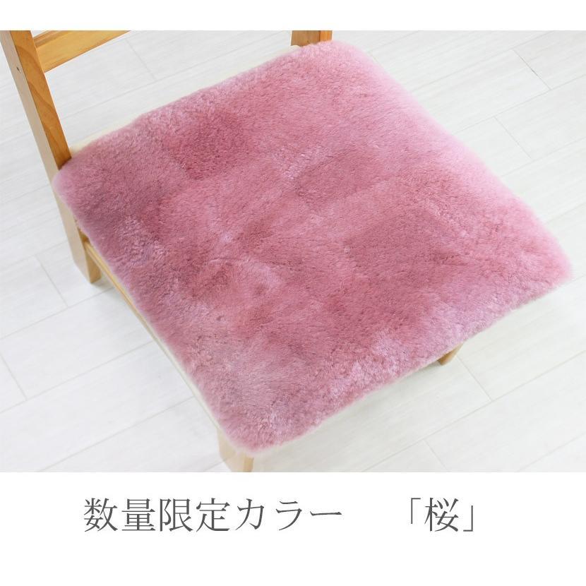 蒸れにくい ムートンクッション「淡色」 座布団 短毛26mmタイプ 40×40 日本製 年中快適でダイニング・オフィスチェアに最適|noble-collection|09