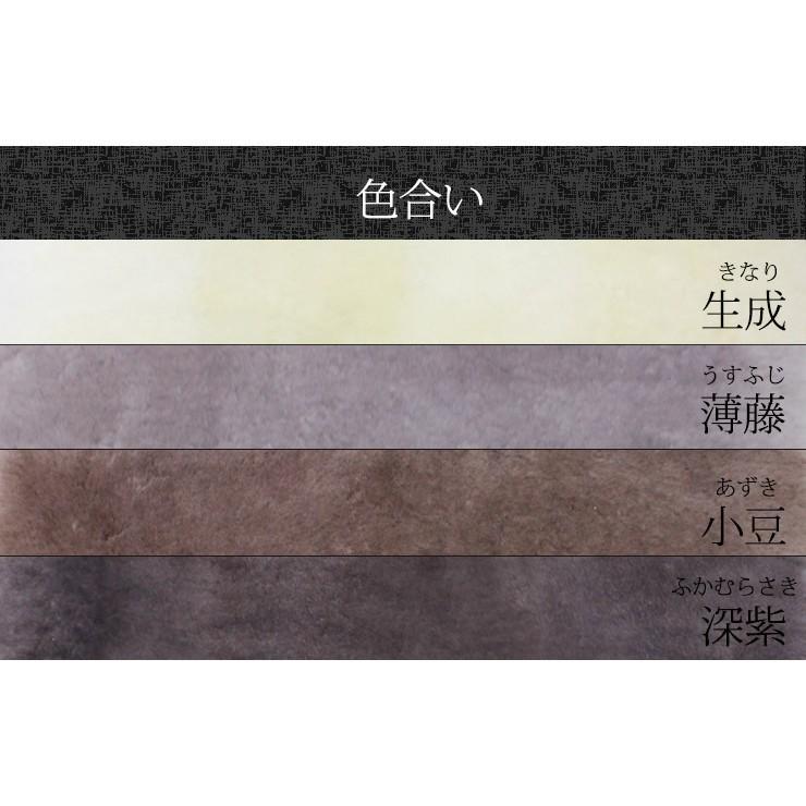 蒸れにくい ムートンクッション「淡色」 座布団 短毛26mmタイプ 40×40 日本製 年中快適でダイニング・オフィスチェアに最適|noble-collection|05
