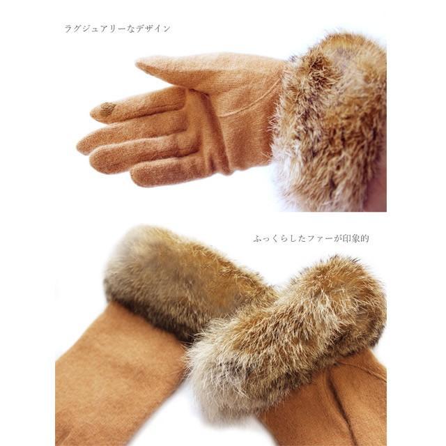 アンゴラ40% ラビットファーグローブ手袋  レディース 防寒 アンゴラ ファー 日本製 スマホ対応 五本指  ギフト対応OK noble-collection 02
