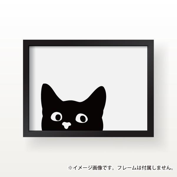 ポスター インテリア A3サイズサイズ 黒猫 イラスト 猫カフェ モノクロ 一人暮らし 北欧風おしゃれなインテリアアートポスター Animal 01 A3 備品販促二郎 通販 Yahoo ショッピング