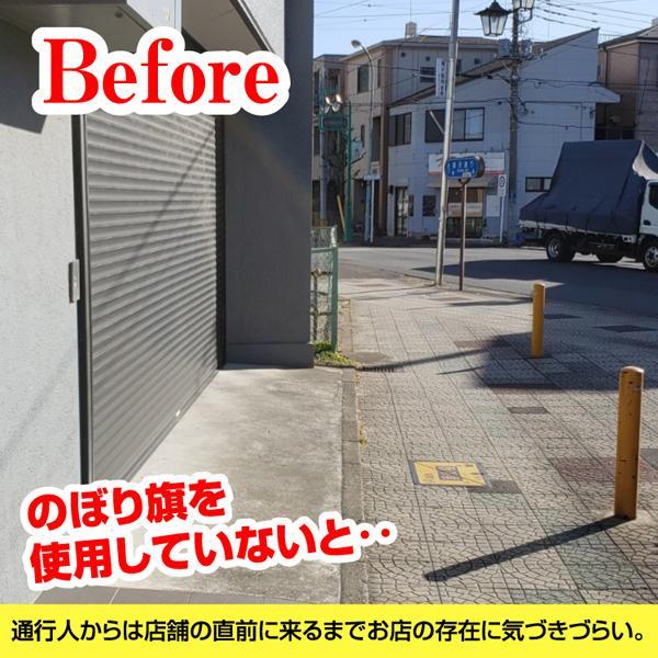 イート 秋田 ゴートゥー